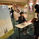 女子高生同士の恋愛を描くフィリピン映画が海外初上映! トークには監督が登壇!