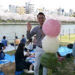ありがとうございました:4/1(日)つながりカフェ お花見2018(大阪・中之島公園)