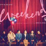 韓国発LGBT映画 満員の会場で関西初上映!ベルリン国際映画祭の受賞作