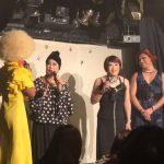 ありがとうございました:11/10(土)ゲイのための友だちづくりイベント FRIENDS 2018 Autumn(大阪)