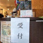 ありがとうございました:12/9(日)Tsunagary Cafe for everyone(京都)