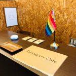 ありがとうございました:3/10(日)Tsunagary Cafe for everyone(京都)