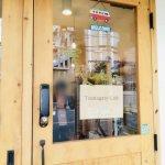 ありがとうございました:3/23(土)Tsunagary Cafe for everyone(大阪)