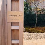 ありがとうございました|4/6(土)Tsunagary Cafe for everyone(京都)