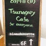 ありがとうございました|8/4(日)Tsunagary Cafe for everyone(大阪)