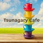 4月の Tsunagary Cafe 開催について(お知らせ)