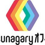 Tsunagary Cafe の運営主体を法人化いたしました。