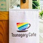 ありがとうございました|9/19(土)Tsunagary Cafe for everyone(大阪)