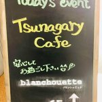ありがとうございました|10/31(土)Tsunagary Cafe for gay(大阪)
