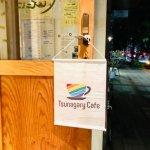 ありがとうございました|12/2(水)Tsunagary Cafe for gay(大阪)