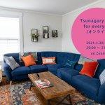 4/30(金)Tsunagary Cafe for everyone(オンライン)