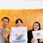 ありがとうございました|4/10(土)Tsunagary Cafe for everyone(京都)