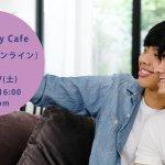 8/7(土)Tsunagary Cafe for gay(オンライン)